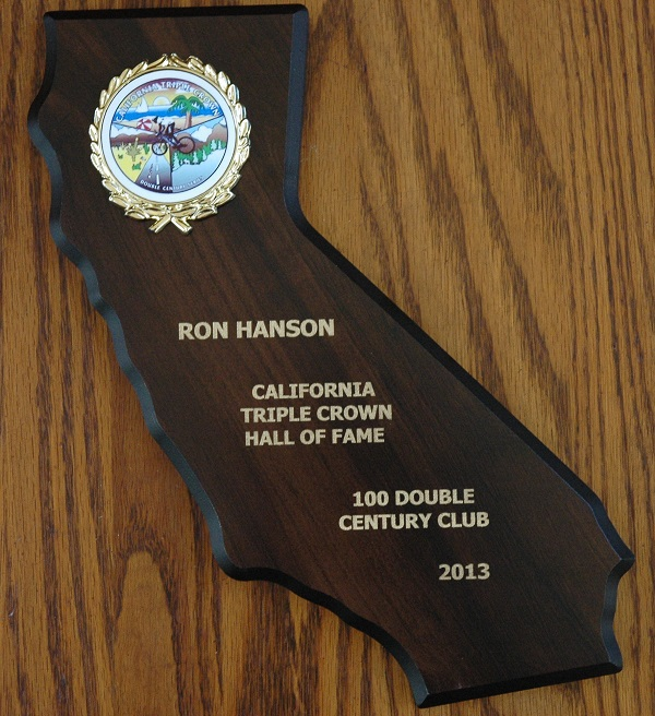 100 Double Century Club Hall of Fame Plaque